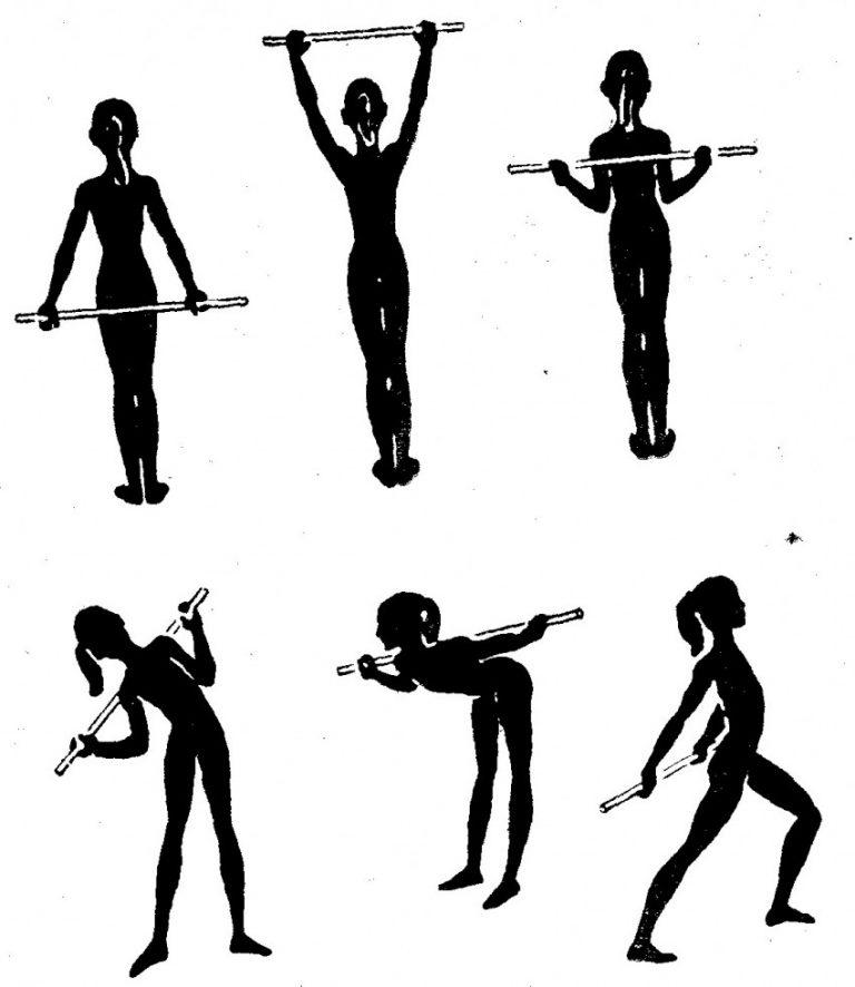 упражнения с предметом в картинках про